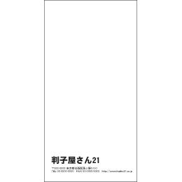 fu-n3-1-ka-n-004-m